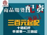 南京国际期货配资风险控制-安全稳定-吉期旺