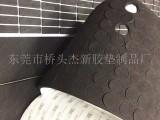 电话机防滑泡棉脚 自粘EVA泡棉脚垫 3M减震EVA泡棉胶垫