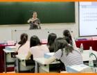 龙岗2018年教师资格证培训 龙岗教师资格证报名入口