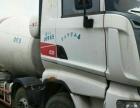 转让 鸿达水泥罐车转让20立方混凝土搅拌车