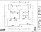溧阳室内设计培训装修设计CAD施工图设计学习