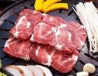 幸福的五花肉加盟费多少