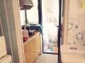 星座传奇家庭公寓短租