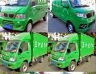石家庄绿色货的公司承揽长短途搬家货物运输