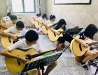 武汉专业吉他培训 艺术培训成人吉他 少儿吉他