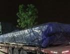 成都至佛山物流货运专线 返程包车 大件设备运输