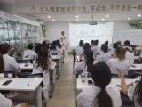 长沙医美培训学校