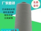 庆弘线业 供应水溶纱 常温水溶线绣花线价格优惠