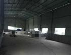 暮云 牛角塘 厂房 450平米 带厨房,办公室