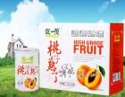 优一菓有机生活新鲜砀山黄桃罐头整箱水果罐头