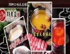 方便速食自热小火锅加盟/回转小火锅餐厅加盟