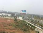 衡阳南岳机场附近-30亩土地出租(非诚勿扰)