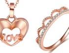福之鑫珠宝回收钻石名表名包黄金铂金钯金首饰金银条金银锭