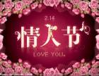 石家庄免费情感婚姻咨询服务