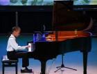 望京较大的钢琴培训机构