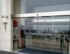 肯德基门 玻璃门感应门旋转门制作维修门禁
