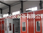 安阳蓝海漆雾净化设备活性炭环保家具烤漆房定制厂家