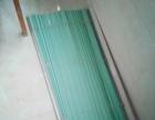 铝合金百叶窗帘转让,规格;高1.8米*宽1.5米