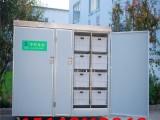 重庆自动豆芽机,生豆芽的机器多少钱