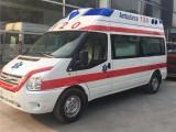 濟南私人救護車出租價格8元每公里