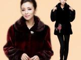 2014新款 中老年女装冬装仿貂毛大衣中年妈妈装大码保暖外套