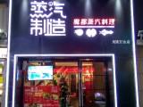 上海形象墻,LOGO墻招牌,公司LOGO,發光字LOGO