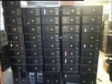 武汉汉阳电脑回收 二手电脑回收