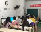 成都龍泉周邊的會計培訓學校
