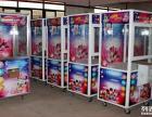 正版娃娃机多少钱 台湾原装冠兴娃娃机抓烟机多少钱