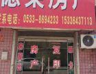 ZE2763云涛广播局附近 单间出租有 床 卫生设施 桌