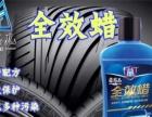 玻璃水防冻液生产设备技术品牌招加盟 淘宝代理