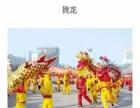 潍坊高端冷餐 舞台设备 酒会开盘奠基仪式 礼仪模特