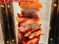 中山怎么做土耳其烤肉 皇茶的做法配方 脆皮油条培训机构