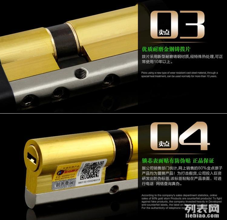 福州晋安王庄修锁换锁芯服务83919239