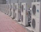 惠州约克中央空调回收中心