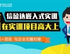 上海哪里有嵌入式培训松江嵌入式培训怎么样