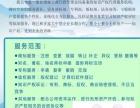 商标注册专利申请3C