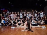 广州专业舞蹈瑜伽培训,培训内容钢管舞,爵士舞