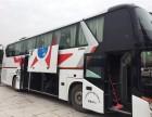 广州旅游租大巴车公司 交易会接送租车 班车出租价格 租大巴