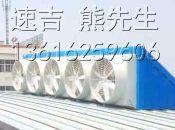 蚌埠排烟风机,合肥冷风机安装,芜湖厂房降温设备