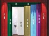 贵阳市电动舞台幕布生产厂家贵州批发舞台电动幕布