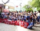 深圳环境最美的农家乐 周末自驾游 摘菜莓 公司年会