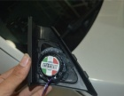 盐城道声 宝马525Li 意大利ATL音响升级 专业人做专业