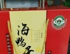 七里香溪轩汇百货商店