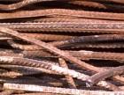北京钢材回收 废旧二手钢材回收