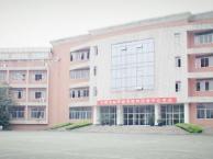 四川师范大学文理学院应用型自考幼师招生报名中