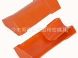 木箱取暖器配件 豪华包角 12-156包角 橙黄包角 木箱取暖器