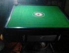 九成新麻将桌转让。带麻将一副。买的时候花了1350