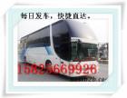 (台州到湛江直达客车)多少钱?18815233441客车在线