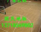 新疆厂家直销室内塑胶地板 跳舞专用舞蹈地胶